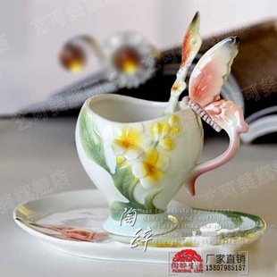 RF11 Franz ceramic creative coffee cup coffee cup set gift box butterfly cup