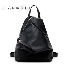 Jianxiu бренд 2017 г. винтажные женские рюкзак из мягкой искусственной кожи женские Рюкзаки модные Школьные ранцы для девочек-подростков путешествия Рюкзаки