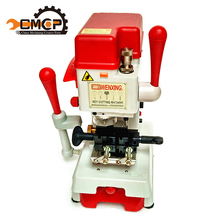 Q38A locksmith tools vertical drilling 180W 220V 50hz key cutting machine Multifunction Key Copy Machine