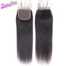 ברזילאי ישר שיער תחרת סגירת 4*4 100% רמי שיער טבעי תחרה שוויצרית סגירת 8 24 אינץ טהור מלא יד קשורה SalonChat