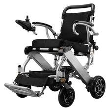 Бесплатная доставка, легкое Электрическое Кресло-коляска хорошего качества для путешествий с ограниченными возможностями по конкурентоспособной цене