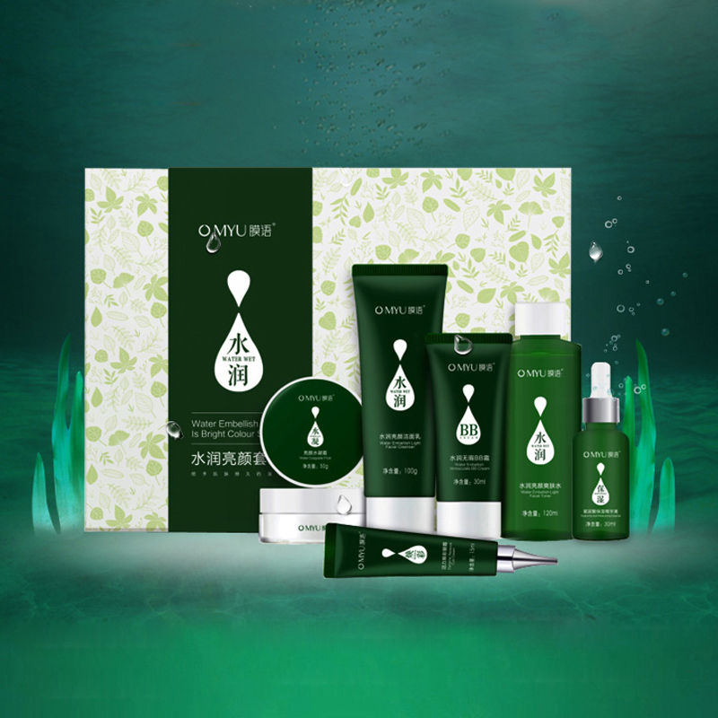 OMYU Face Skin Care Set Hydrating Brightening  Anti-aging Whitening And Moisturizing Hyaluronic Acid Korea Facial Care Set