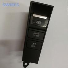 Swiess для Кнопка Ручного Тормоза Авто удерживайте переключатель для VW Passat B7 Passat CC 3AD927137 3AD927137A 3AD 927 137 3AD 927 137 A