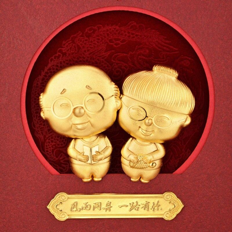 Asklove 24k feuille d'or peinture décor de mariage fête d'anniversaire cadeaux Parents cadeaux d'anniversaire mur Art photos décoration de la maison - 6