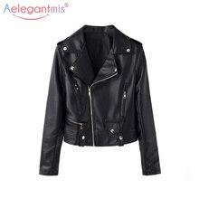 Aelegantmis, классический дизайн, женская мягкая куртка из искусственной кожи, тонкая короткая мотоциклетная куртка, Женская куртка с заклепками на молнии, крутая верхняя одежда черного цвета