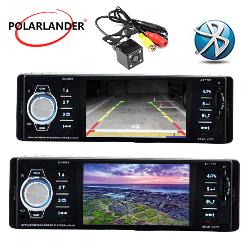 4.1inch Car Stereo MP5 MP4 Player 12V Car Audio Video MP5 FM USB/SD/MMC/1 Din In-Dash Radio cassette player auto tapes player image