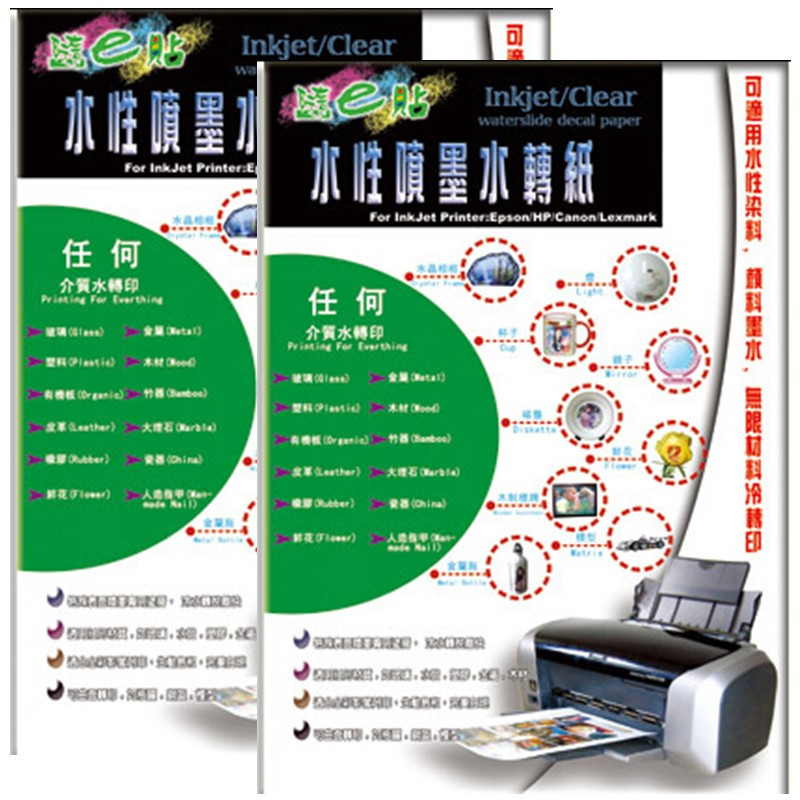 (A4*20pcs) No Spray Clear/Transparent Color Inkjet Water Slide Decal Paper Heat Transfer Printing Paper For Leather Ceramic