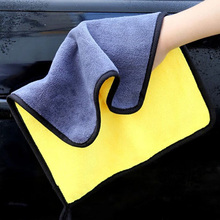 Car Care Cleaning Towel Hemming Microfiber Coral Velvet 30*30cm Cloth Double Sided High Density 1pc New Wiping Absorbent