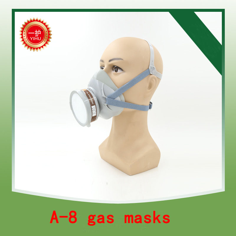 high quality respirator gas mask YIHU  A-8 Set protective mask Graffiti spray painting pesticide industrial safety gas mask kitmmm6094mmm8200 value kit scotch photo mount spray adhesive mmm6094 and 3m n95 particle respirator 8200 mask mmm8200