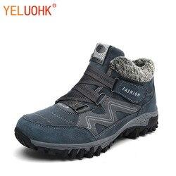 38-46 безопасная обувь плюшевые теплые Мужские зимние ботинки противоскользящие зимние сапоги Для мужчин большой Размеры высокое качество