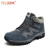 38-46 Men Boots Plush Warm Winter Shoes Men Anti-skidding Winter Boots Men Big Size High Quality