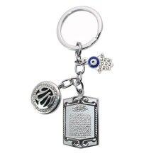 Zkd Türkische bösen blick hamsa hand von fatima Allah AYATUL KURSI edelstahl schlüssel ketten islam muslim schlüssel ring