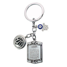 zkd Turkish evil eye hamsa hand of fatima Allah AYATUL KURSI stainless steel key chains  islam muslim key ring