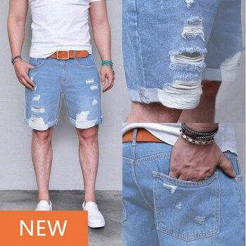 2019 Men's Summer Causal Denim Shorts Jeans Mens Loose Denim Breeches Destroyed Ripped Straight Short Trousers Homme De Marque destroyed fishnet insert fray trim denim skirt