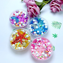 50ml Kids Charms rainbow Fluffy Mud Mermaid Tail Fishbowl Bubble Bath Slime Toy Gift For Boy Girl Best