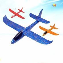 Flying 48 CM Mini Foam Throwing Glider Inertia DIY Aircraft Toy Hand Launch Airplane Model Light Toys For Kid недорого