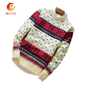 2017 Men Printed Sweater Men Leisure Slim Knitted O-Neck Long-Sleeve Sweaters Light Yellow Pullover Sweaters Men Plus Size XXXL