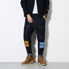 Autumn/winter 2016 Japanese fashionable men patch loose jeans Big yard stretch pants