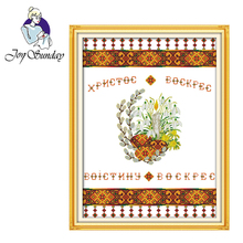 Joy Sunday,Halloween tablecloth,cross stitch embroidery set,printing cloth kit,needlework,cross pattern