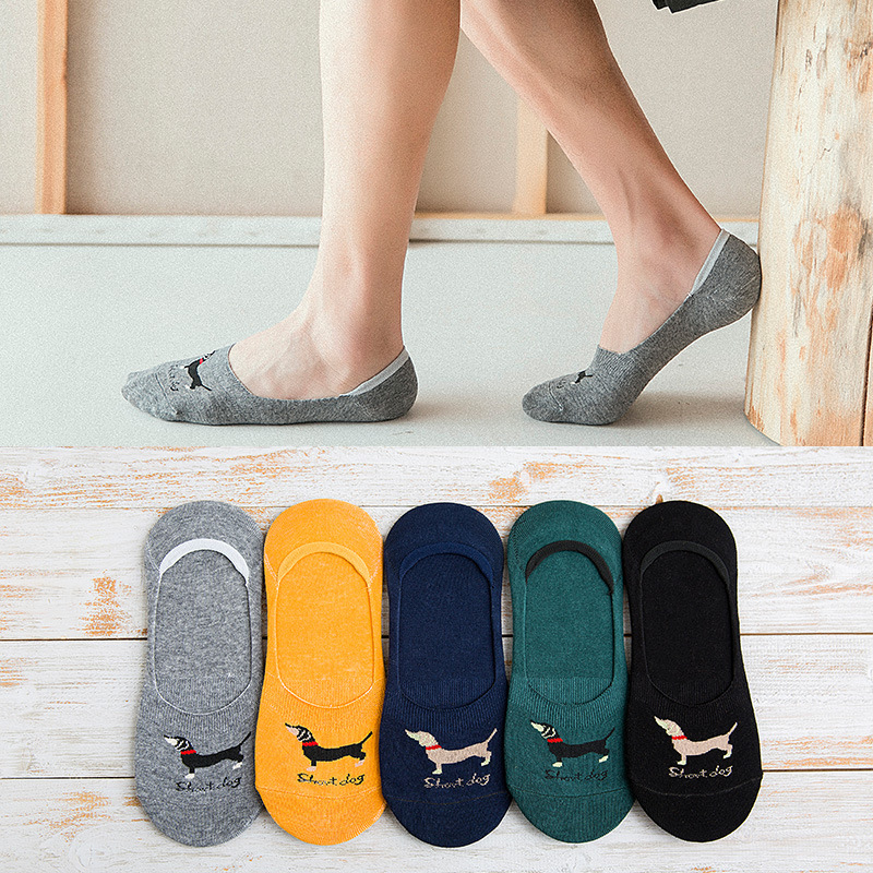 Helisopus 1 Pair Short Socks Men Spring Summer New Cartoon Dog Shallow Silicone Invisible Socks Animal Boat Socks