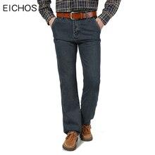 100% Cotton Fabric Jeans Men Black Blue Jean Man Straight Denim Overalls High Waist Autumn Winter Thick Classic Trousers Men