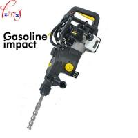 1200W 1PC Dual function gasoline power hammer hammer and pick gasoline drilling machine gasoline hammer and pick machine