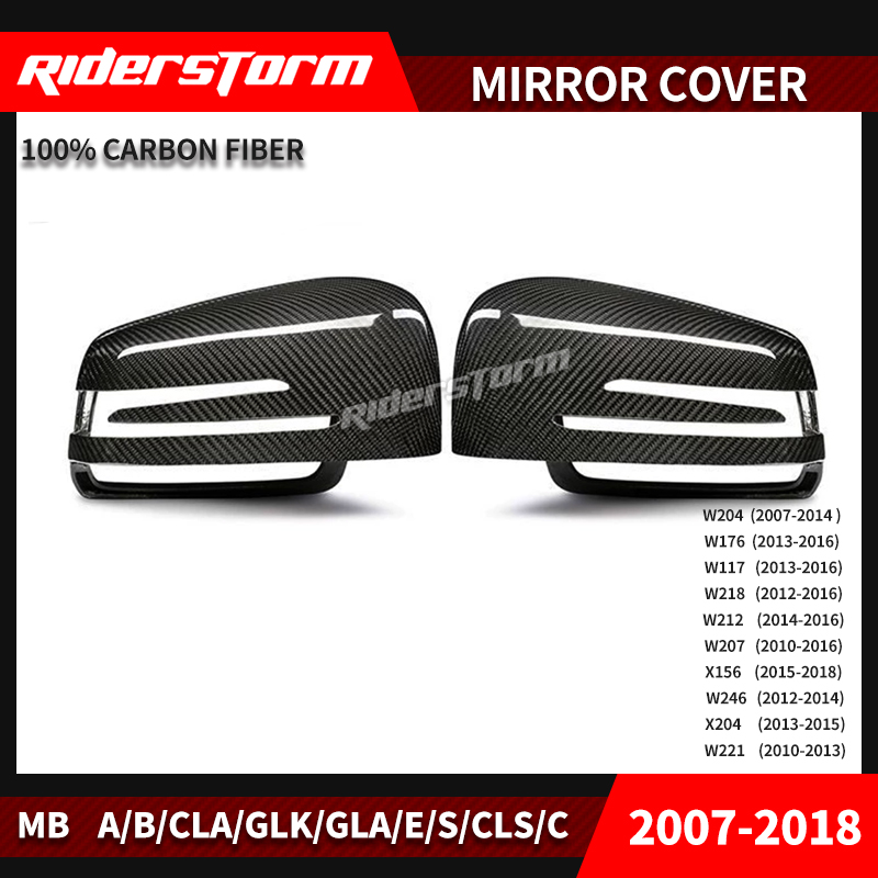 A/C/CLA/CLS/E/G Class Carbon Fiber Mirror Cover Mirror Caps Replacement Door Side Wing W176 W204 W117 W207 W212 W218 Car StylingA/C/CLA/CLS/E/G Class Carbon Fiber Mirror Cover Mirror Caps Replacement Door Side Wing W176 W204 W117 W207 W212 W218 Car Styling