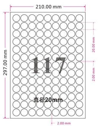 3500 шт./лот 2 см 0.8 дюйма само ahesive круглый белый этикетки крафт-Бумага печать Копировать Стикеры A4 Простыни для лазерной струйный Принтеры