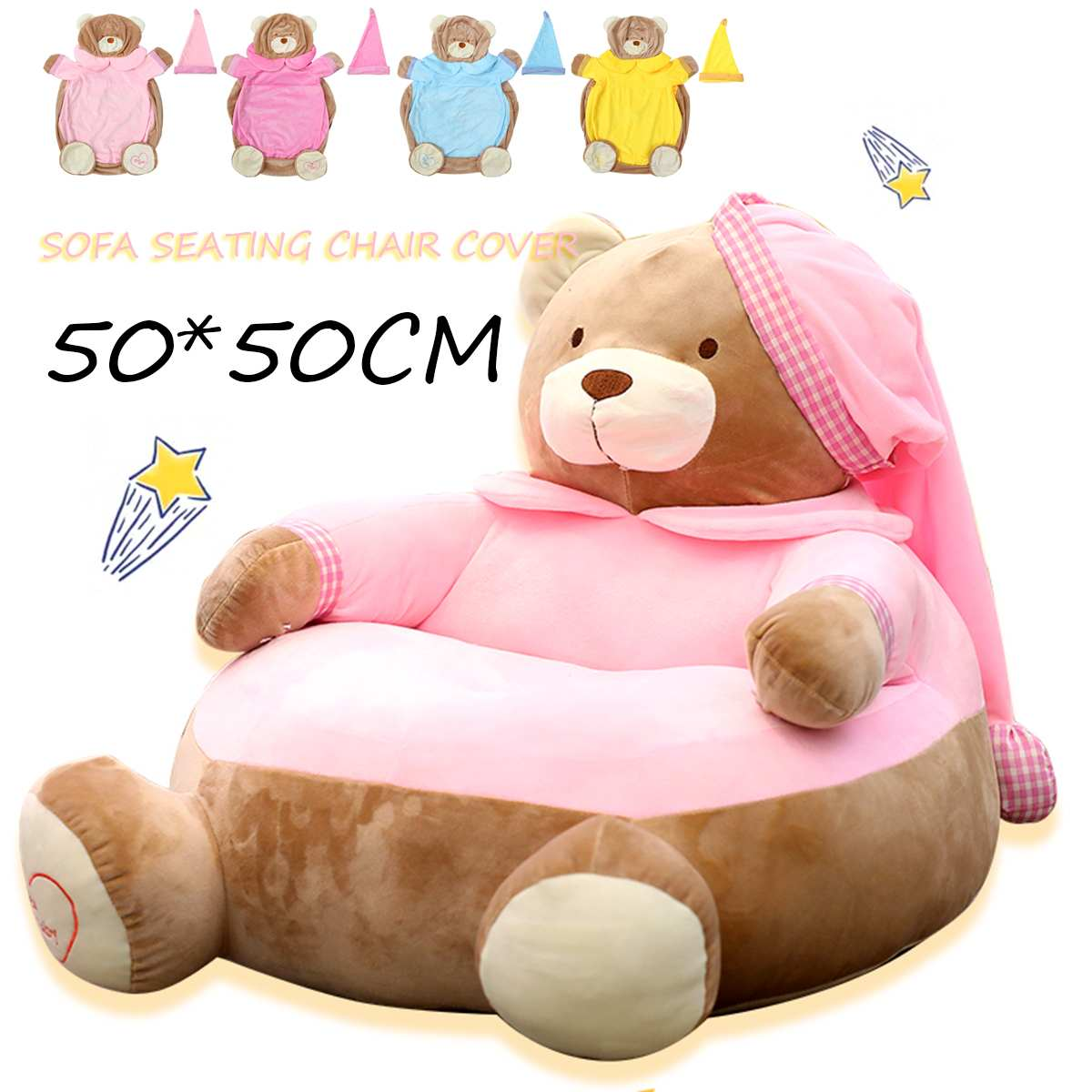 Baby Cartoon Seat Cover Soft Plush Toy Stuffed Bear Animals Comfortable Child Lazy Sofa Gift Home Decoration
