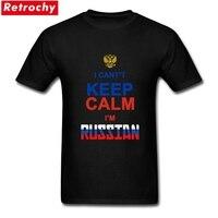 Ich kann nicht halten ruhe ich bin Russische T-shirt Herren Kurzarm Baumwolle Liebe Russland Flagge Cool T Guy Benutzerdefinierte T shirts