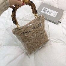 Summer Transparent Jelly Bag Crossbody Tote Bags Women 2019 Quality PVC Luxury Handbags Designer Ladies Beach Clear Shoulder Bag цена