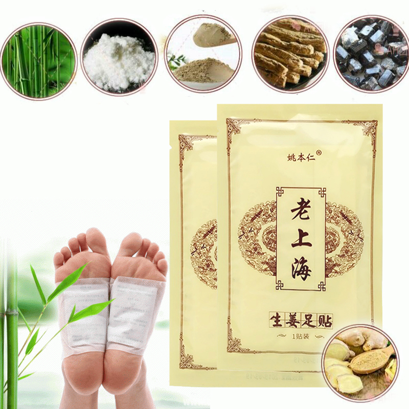 (20pcs=10pcs Patches+10pcs Adhesives) Old ShangHai Ginger Wormwood Detox Foot Pads Patches With Adhesive
