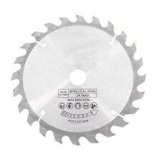 Новое поступление 165 мм 24 зубья дисковая пила из вольфрамовой стали