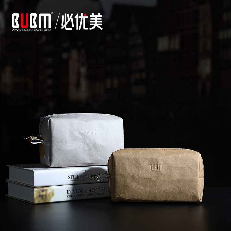 BUBM Travel Digital Storage Bag Portable External Hard Disk Case Hard Drive Power Bank Cable Charger HDD Case Cosmetic Pouch
