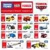 Takara Tomy Tomica Bouw Voertuig Serie Graafmachine Loader Kraan Auto Diecast Hot Model Kit Pop Grappige Kinderen Speelgoed