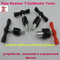 Free Shipping Size16 20 26 32mm Internal And External Chamfer Machine Tools For Pex Al Pex