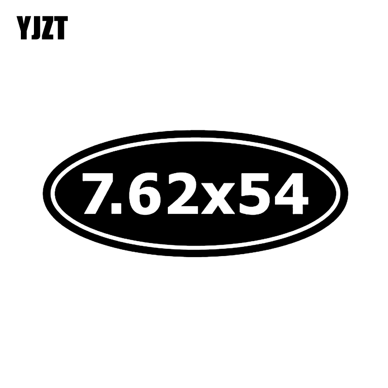 YJZT 17.3*7.2CM Coolest Interesting 7. 62X54 Oval With Number Word And Gun Decoration Car Sticker Vinyl Accessories C12-0180