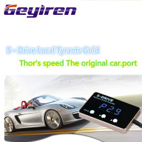 GEYIREN Car electronic throttle controller for modify tune grooming maintain refit beauty service center Auto gas pedal booster