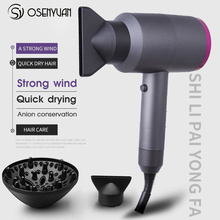 Professional Negative Iron Blower Hair Dresser Salon High-power Constant Temperature Cold and Hot Hair Dryer Best Gift for Girl soarin professional hairdryer black high power constant temperature hair dryer hot cold air ectric hair dryer household