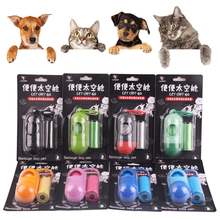 Pet Toy Dog Poop Bag Dispenser Waste Garbage Bags Carrier Holder + 15pcs/Rolls
