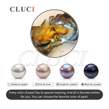 Funning gift round Akoya double pearl in oyster 7-8mm 20pcs