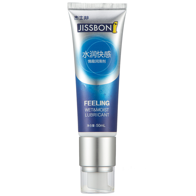 Best Price of  50ML Moist Wet Moist Gel Sex Lubricant Menthol Perfume Massage Vagina Anus Adult Condom Pussy Produ