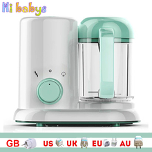 Electric Baby Food Maker Supplement Newborn Feeding Machine Cooking And Stirring Fruit Vegetable Processor Grinding Machine