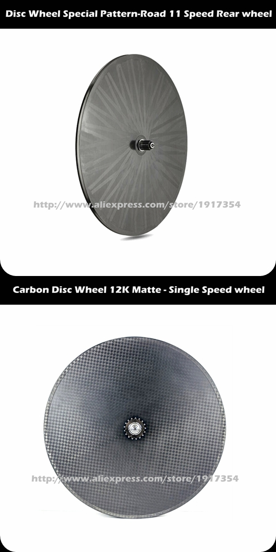 carbon disc wheels special pattern 11S