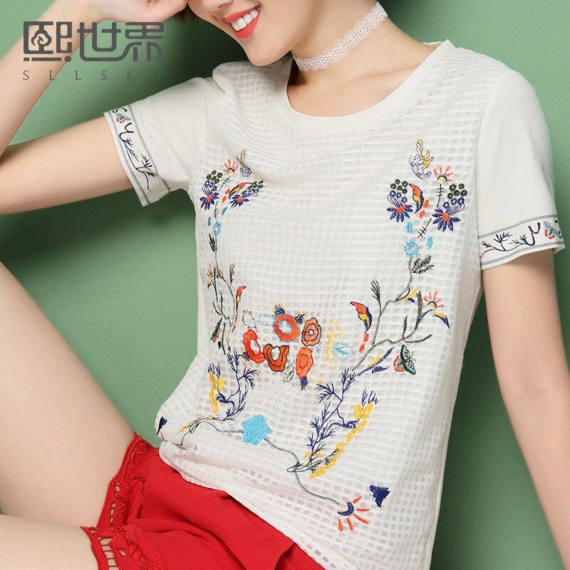 Marca sllsky blusa de manga corta camisa blanca ocasional de las mujeres 2017 ve