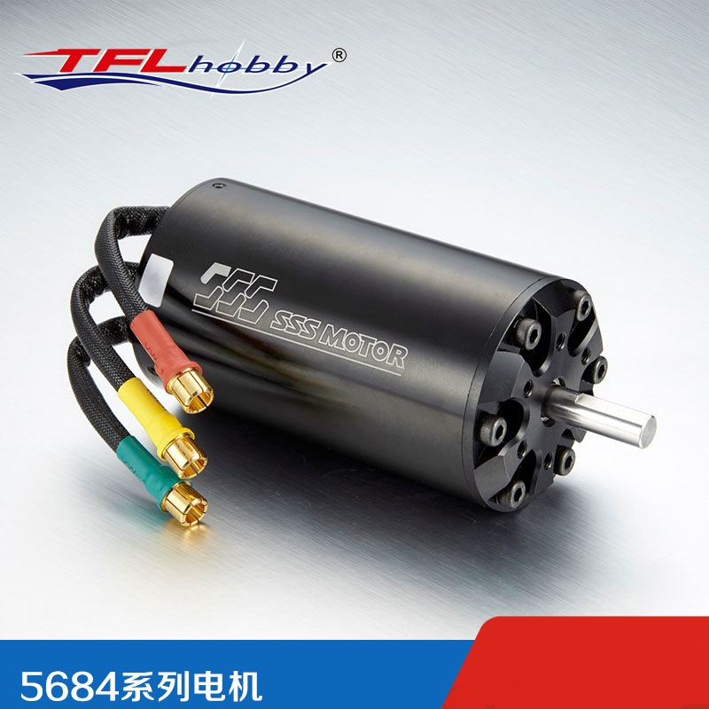 SSS 5684 KV800 KV1000 KV1200 Brushless Inner Rotor Motor w/o water cooling for RC Boat