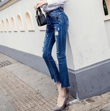 Женская мода высокая талия эластичность тонкий девять брюки джинсы брюки 2017 весной и летом новый кисточкой flare брюки джинсовые w60