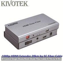 HDMI удлинитель, приемопередатчик 20 км, адаптер из SC волоконного кабеля, с ИК, волокном сигнального режима/многорежимным волокном, N TXs на N RXs, бесплатная доставка