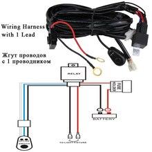 LED Light Bar Wiring Harness 12V 40A Off Road Car LED Light Bar On Off Power Switch Relay Wiring Harness for LED Work Light Bar