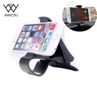Universal Adjustable Car Phone Holder Dashboard Mount Phone Holder For Mobile Smart Cell Phone GPS Stand